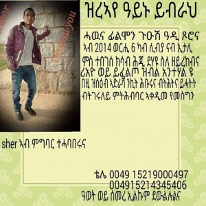 10849942_1529494513978339_1994380754999139252_n (1)